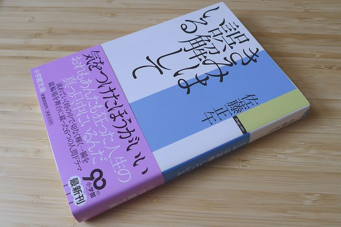 book150522