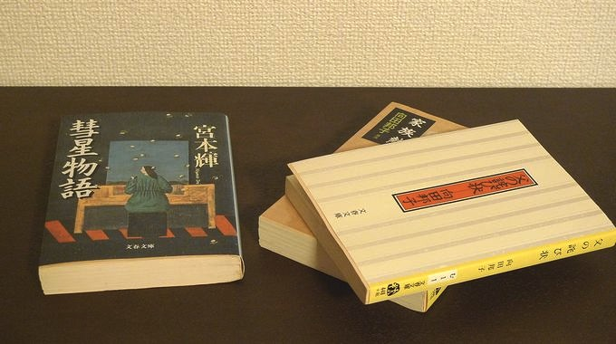 books150518_2