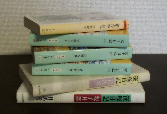 books150520