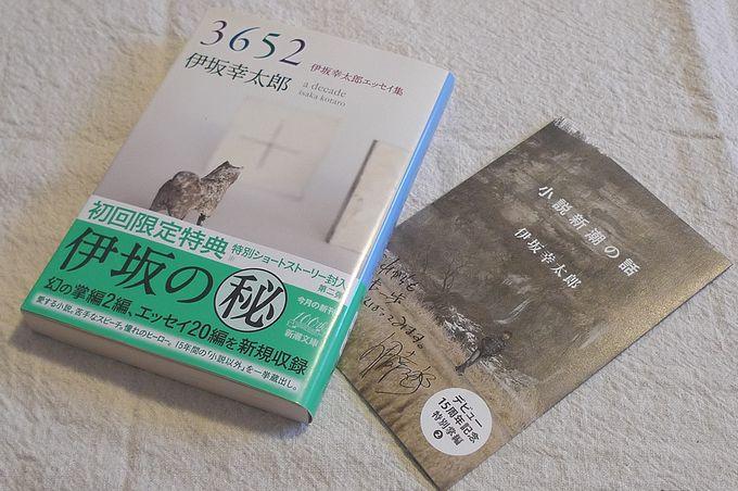 book150606