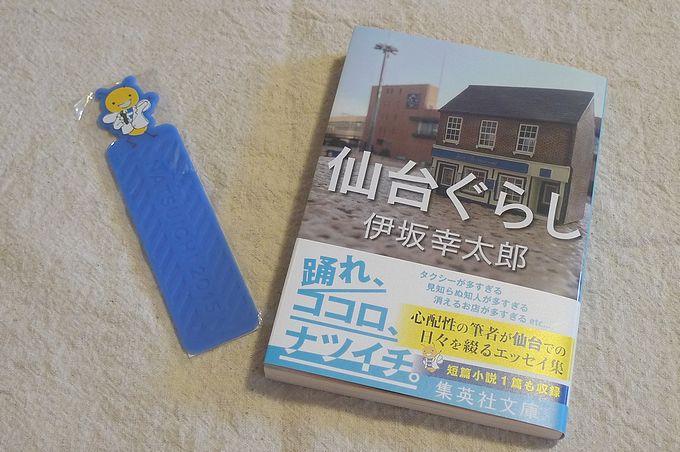 book150629_1