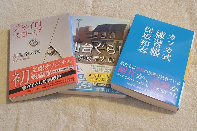 book150629_3