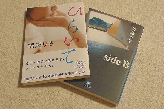 books150626
