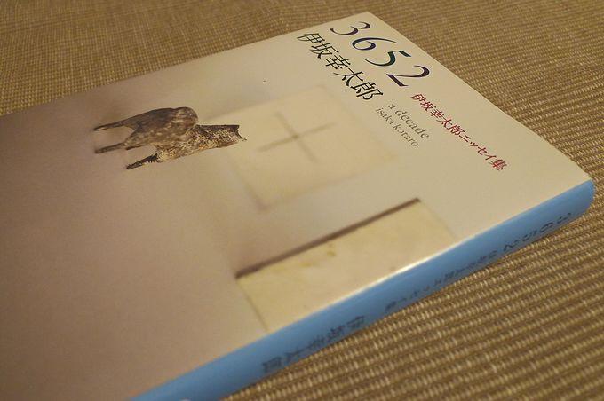 book150701