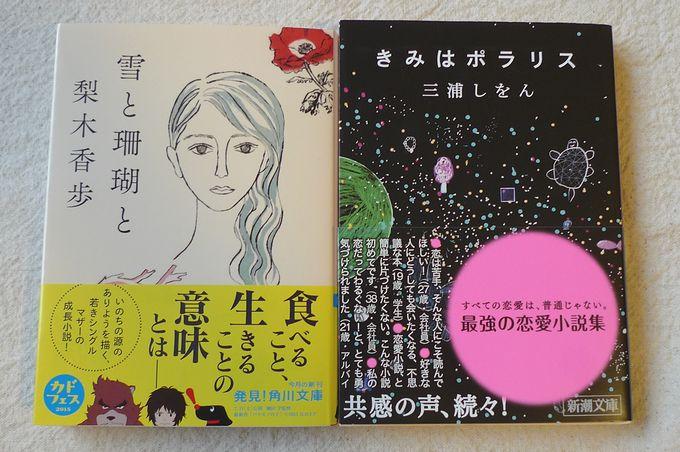 book150704_3