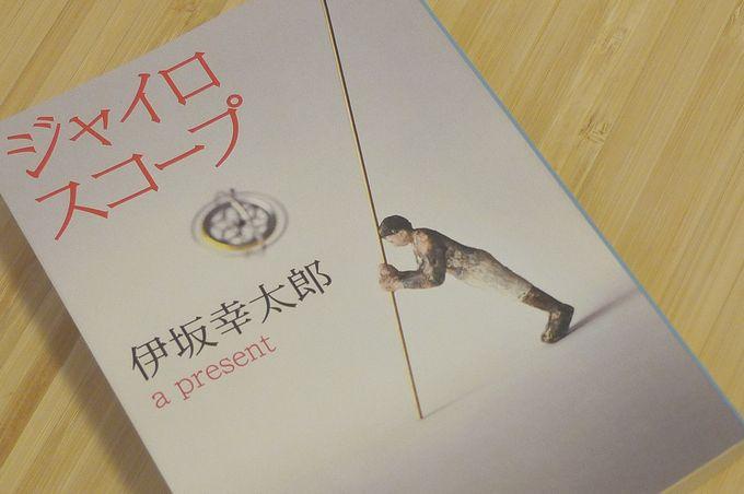 book150707
