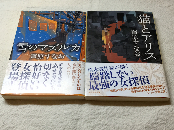 books150805