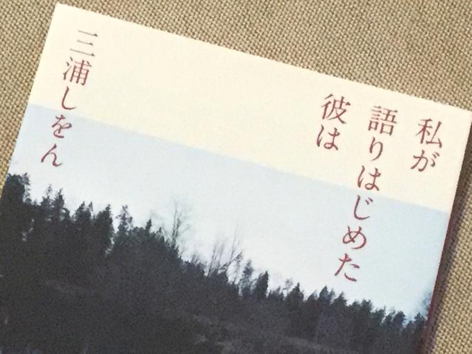 book150904