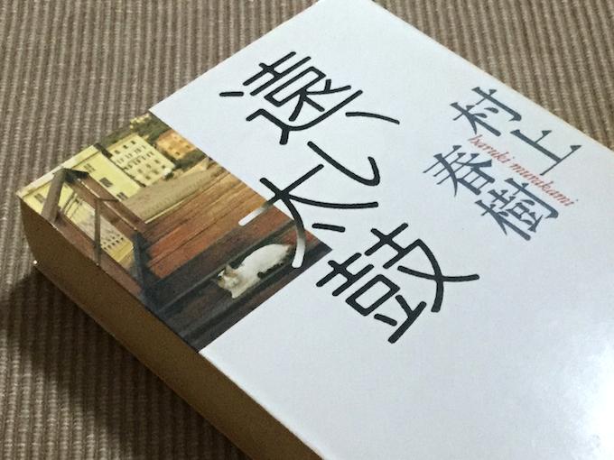 book150929