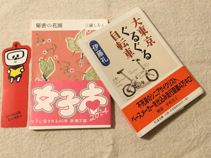 books150915