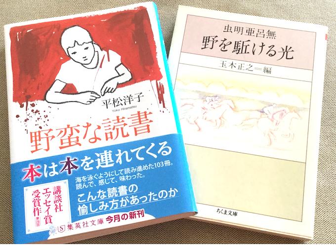 books150920
