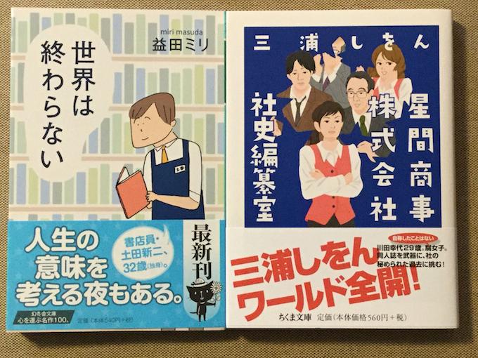 books150924