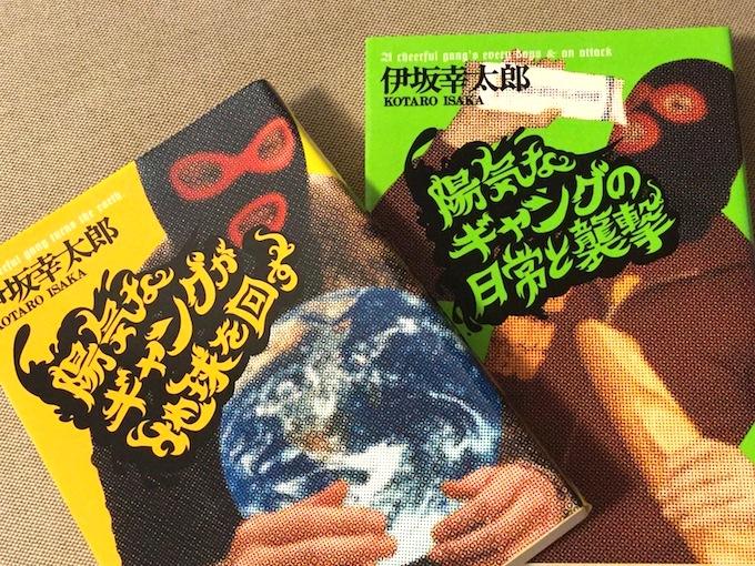books151004