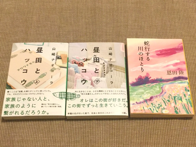 books151010