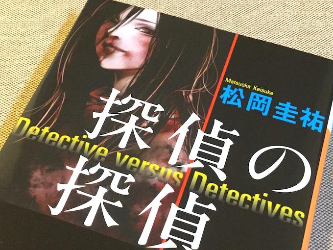 book151107