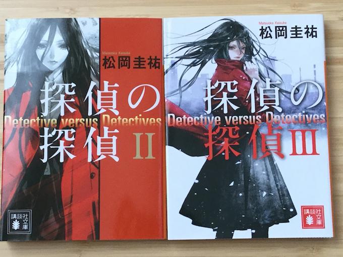 book151111_5