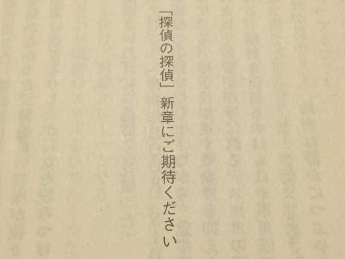 book151129