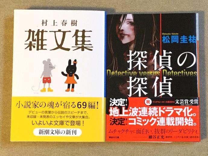 books15104