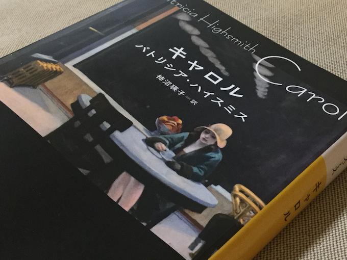 book160121