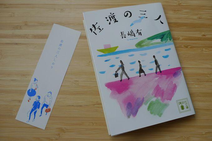 book160205