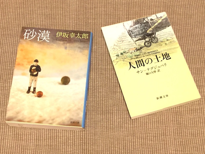 book160226