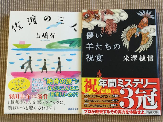 books160202