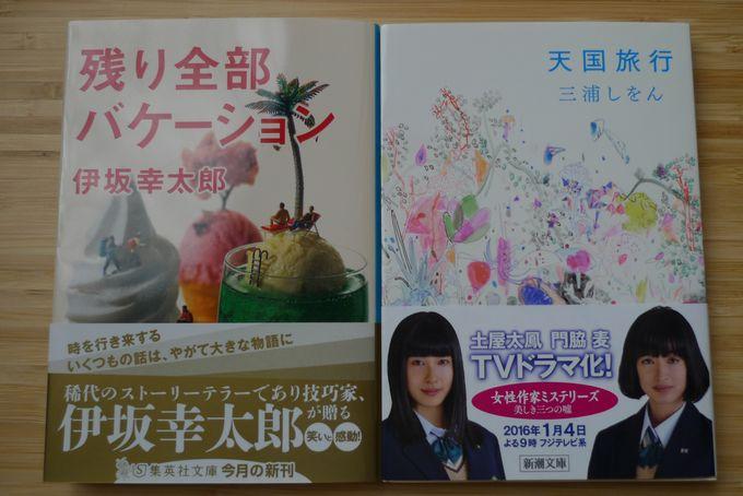 books160205