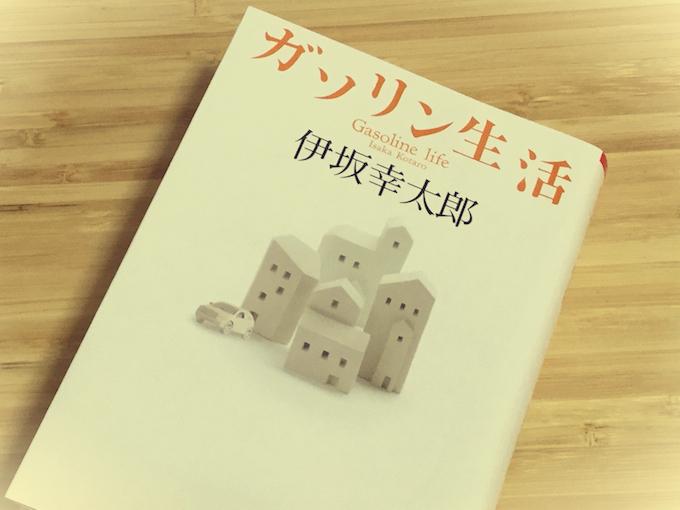 book160320