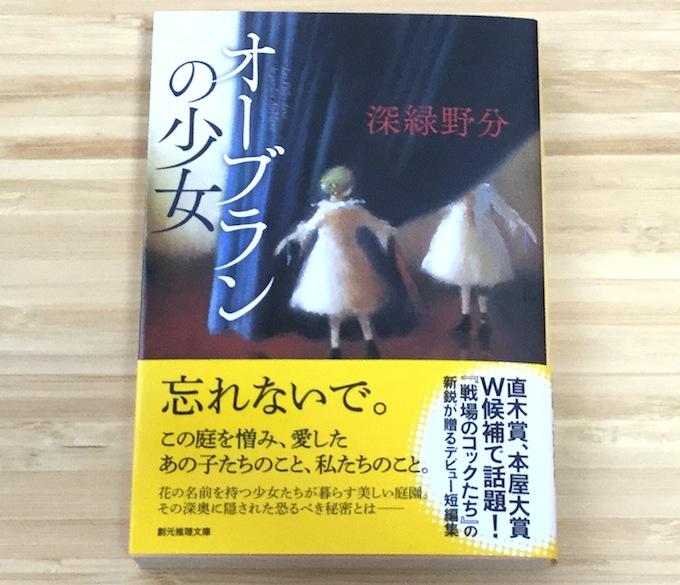 book160325