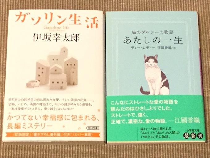 books160311