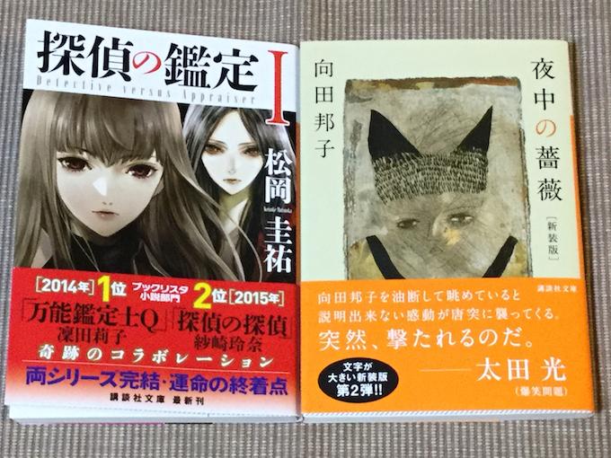 books160320