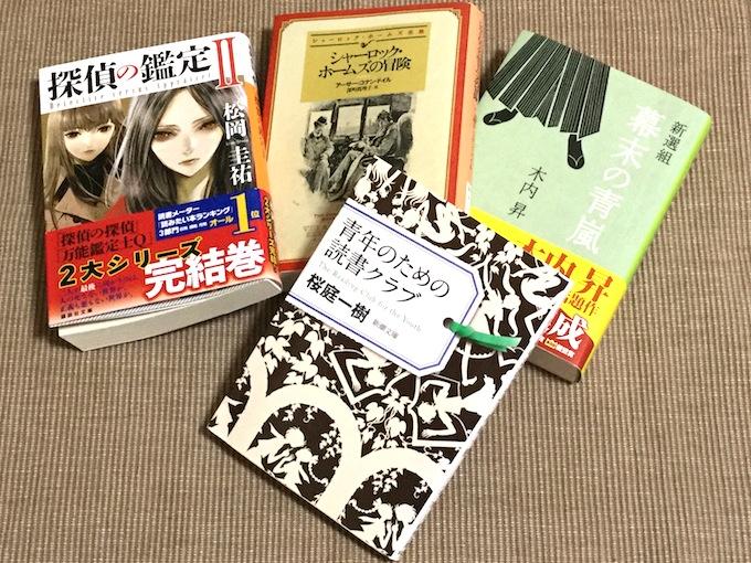 books160422