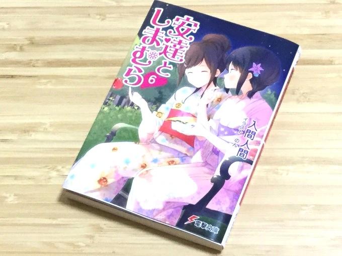 book_160516