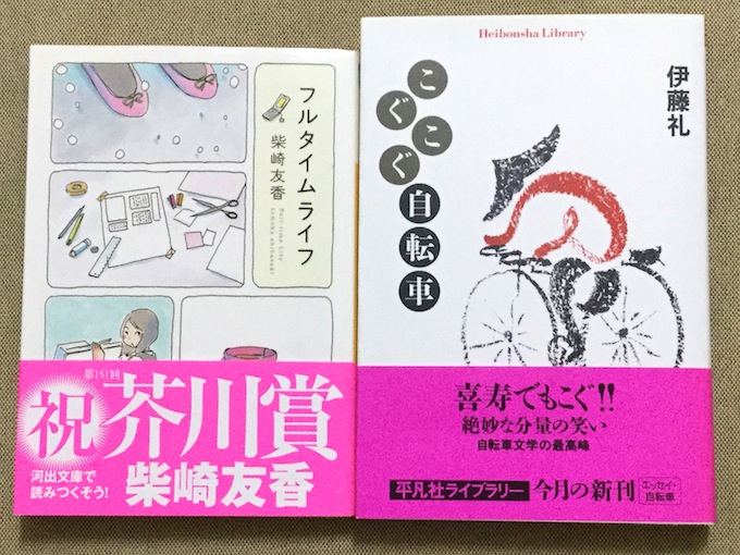 books160510