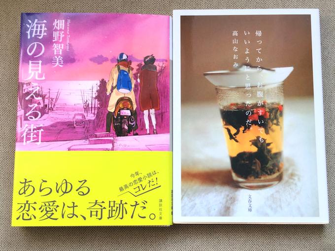 books160522
