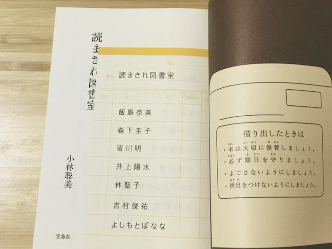 book160928