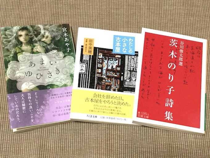 books161009