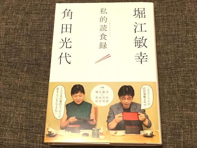 book161115_2