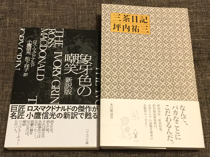 books161102