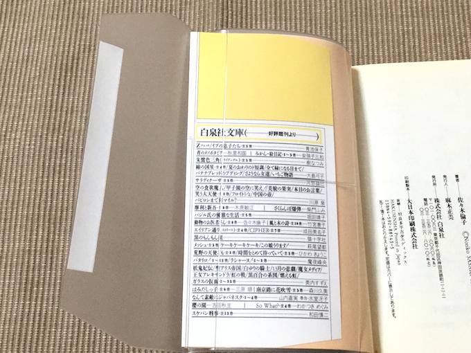 books161103_4