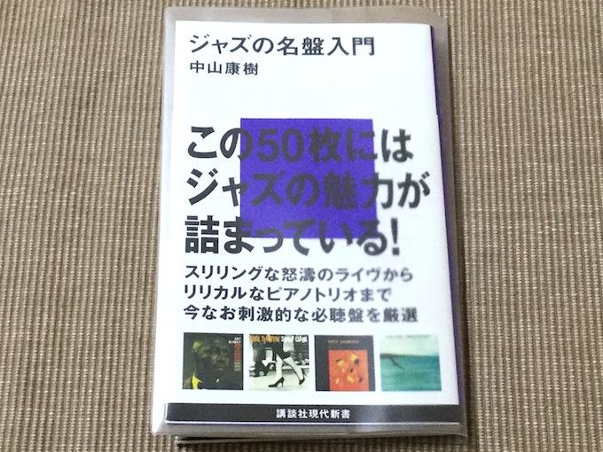 books161103_6