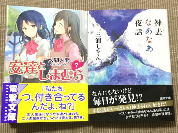 books161113
