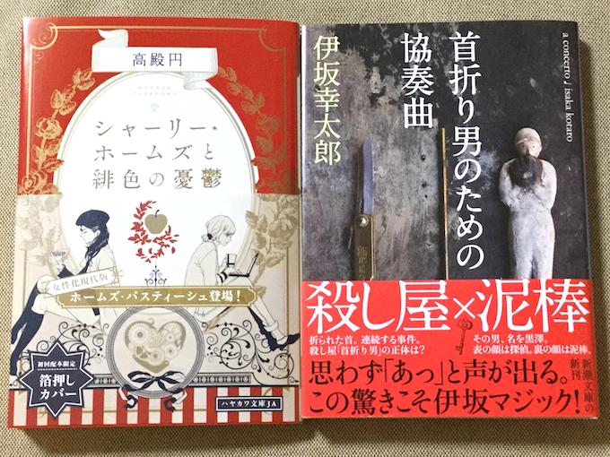 books161222