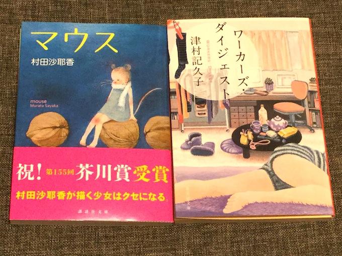 books170119