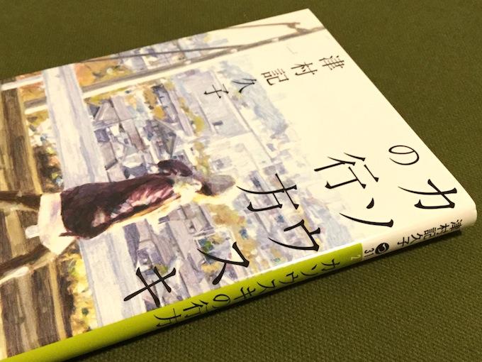 book170218