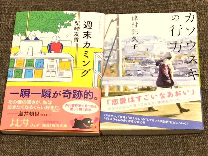 books170218