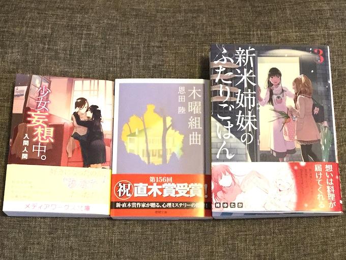 books170309