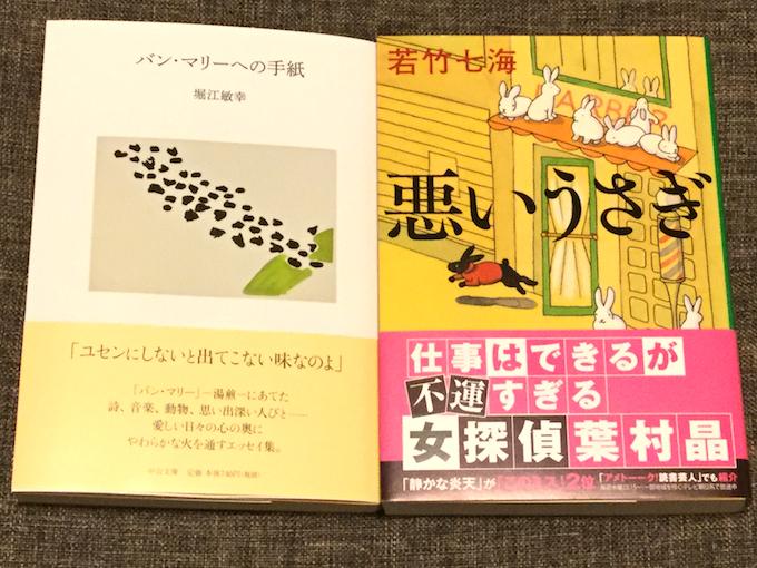 books170328