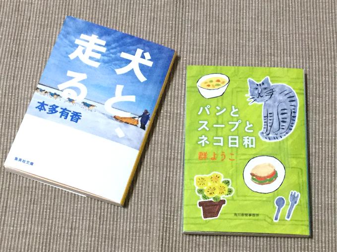 books170528