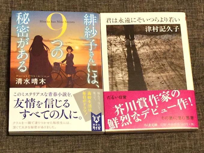 books170731